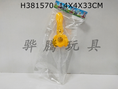 H381570 - Flash sword pack electric belt IC can hold sugar