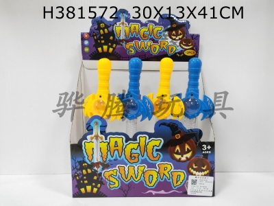 "H381572 - Flash sword pack, electric belt, IC, can hold sugar<br> 12pcs (full box price)""<br> Flash sword + Monster<br> Flash sword + Monster<br> Angry bird inertia car<br> Angry bird inertia car"