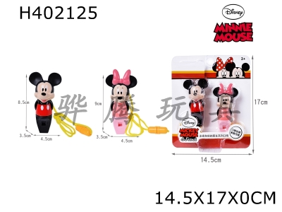 H402125 - Mickey and his friends whistle series