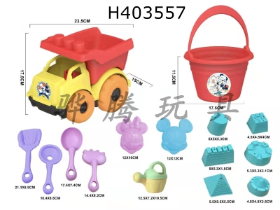H403557 - Disney children's beach toys (pack of 15)