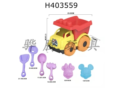 H403559 - Disney children's beach toys (7 Pack)