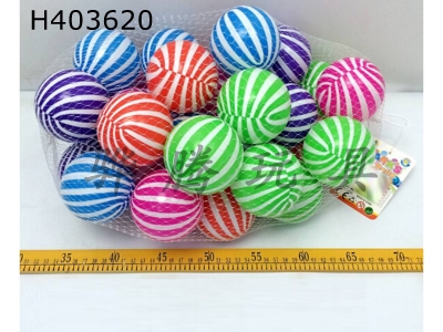H403620 - Two-color 7 cm 30 sea balls