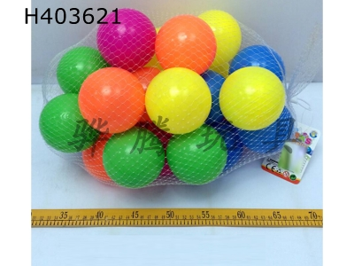H403621 - Sea ball 25 grains 8CM
