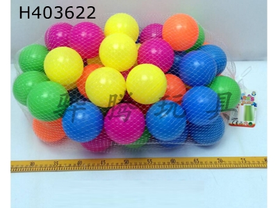 H403622 - Sea ball 50 grains 8CM