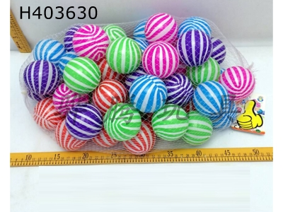 H403630 - Two-color ocean ball 50 grains 6CM