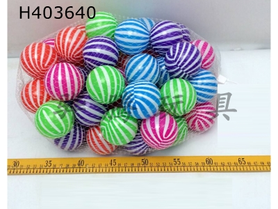 H403640 - Two-color 5.5 cm ocean ball 50