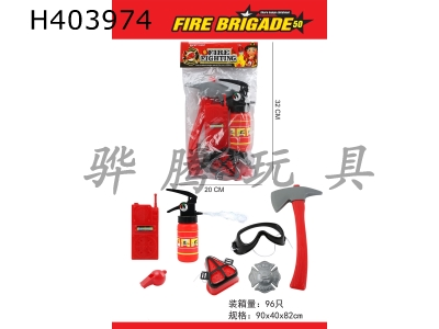 H403974 - PVC Card Bag Fire Fighting Set (7-piece set)