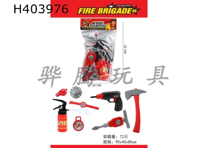 H403976 - PVC Card Bag Fire Fighting Set (8-piece set)