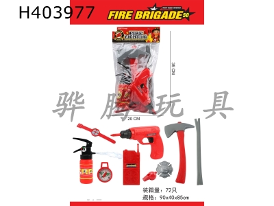 H403977 - PVC Card Bag Fire Fighting Set (9-piece set)