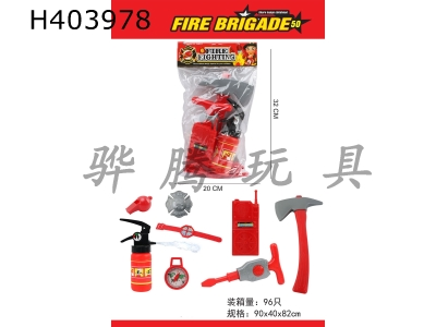H403978 - PVC Card Bag Fire Fighting Set (8-piece set)