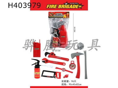 H403979 - PVC Card Bag Fire Fighting Set (11-piece set)