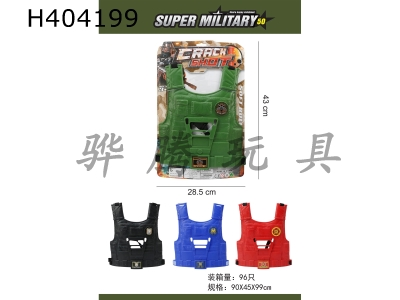H404199 - Suction board police tie bulletproof vest