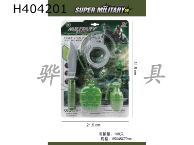 H404201 - Suction plate military suit (6-piece set)