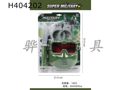 H404202 - Suction plate military suit (4-piece set)