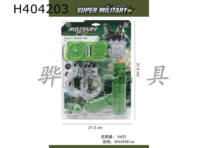 H404203 - Suction plate military firing set (5-piece set)