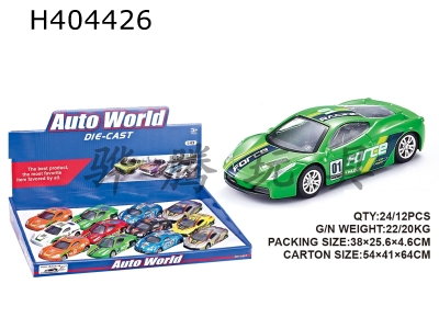 H404426 - 1:43 alloy pull-back sports car