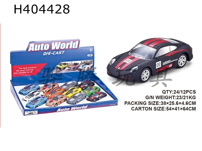 H404428 - 1:43 alloy pull-back sports car