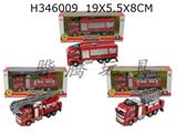 3 1:50 alloy return fire trucks
