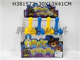 Flash sword pack, electric belt, IC, can hold sugar