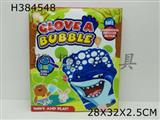 Animal bubble gloves (with 2 bags of 75ml bubble water)